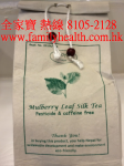 Mulberry Leaf  桑葉