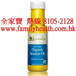 Healthy Oil 健康油